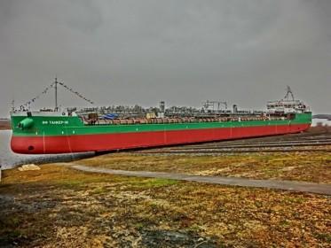 Российские компании танкера