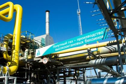 Фото вынгапуровский газоперерабатывающий завод Сибур
