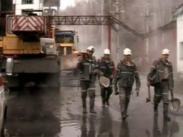 Перспективы угольной промышленности России