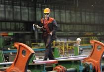 Особенности национальной промышленности